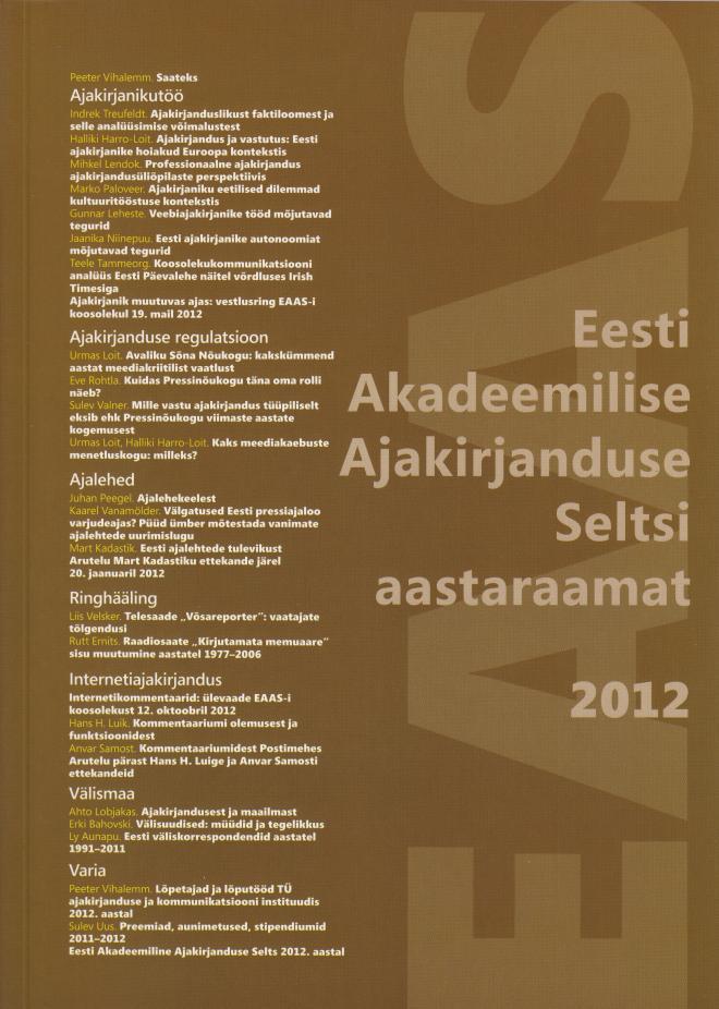 2012 aastaraamatu kaas
