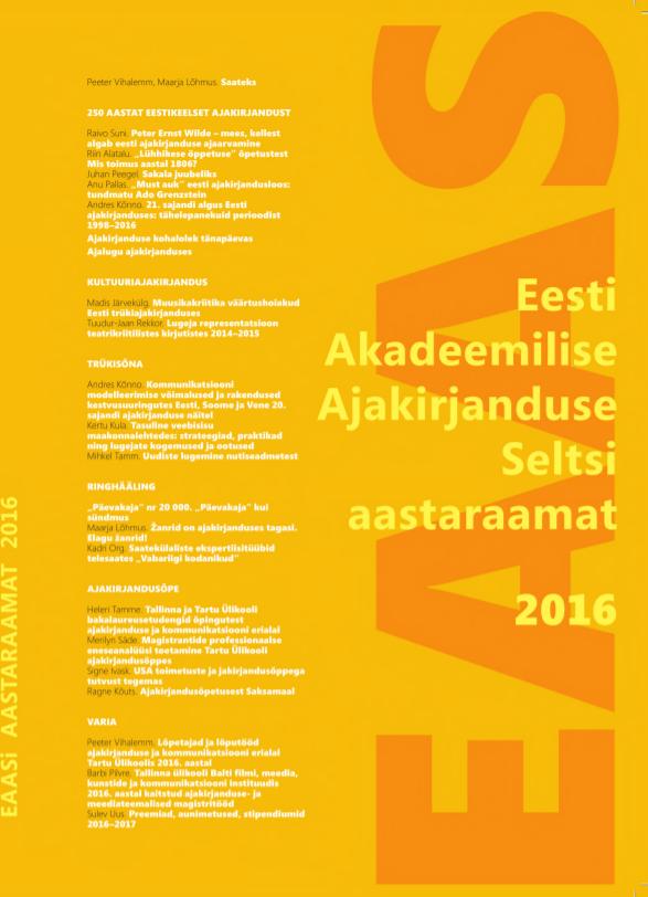 2016 aastaraamatu kaas