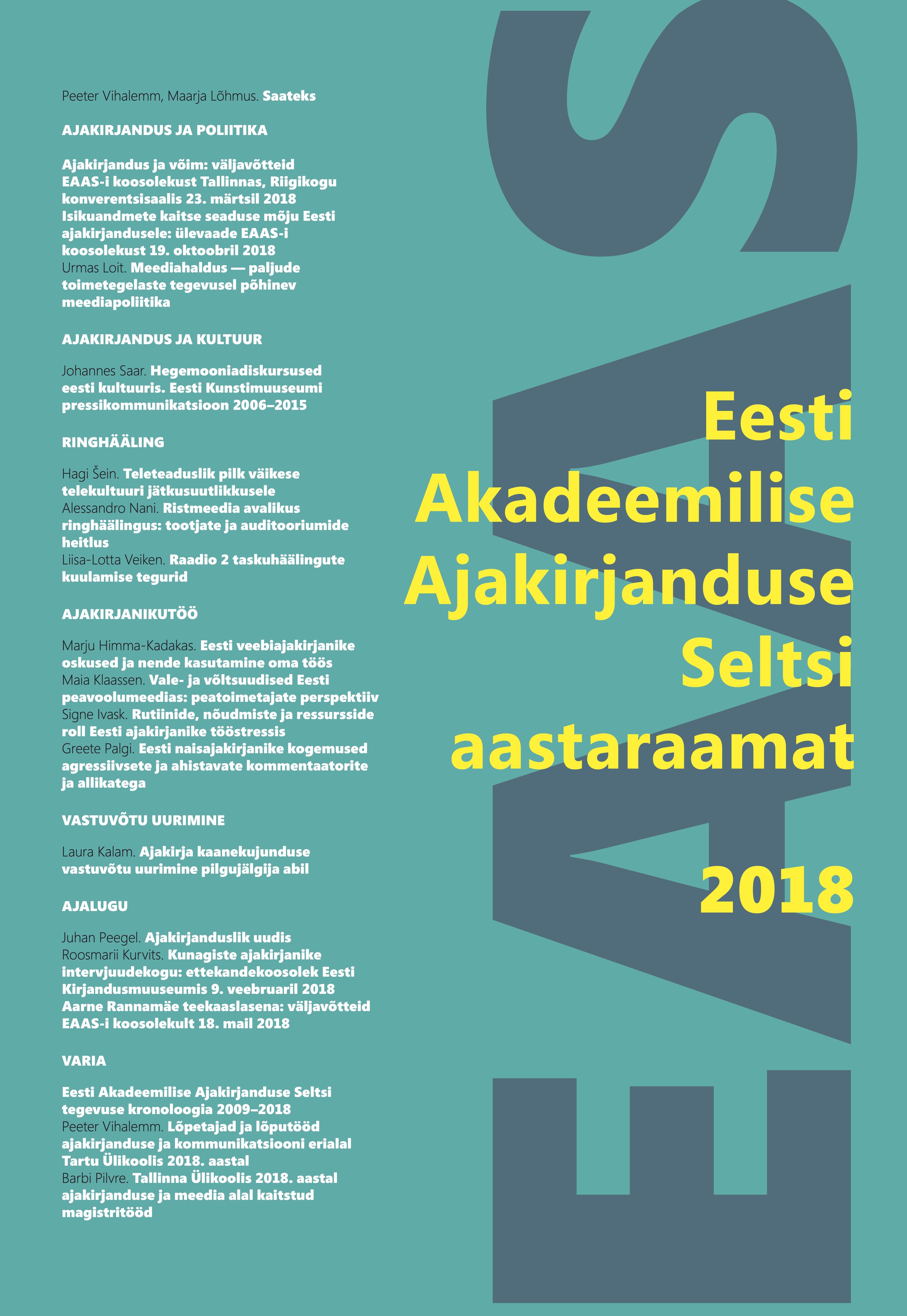 eaas2018_kaas