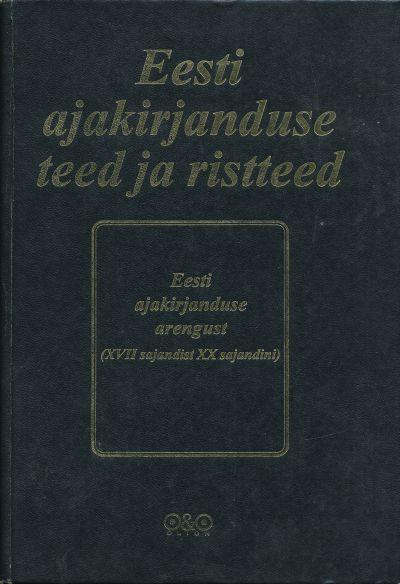 Eesti ajakirjanduse teed ja ristteed kaas