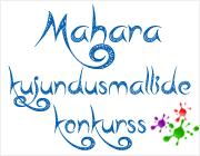 logo-sisu.png