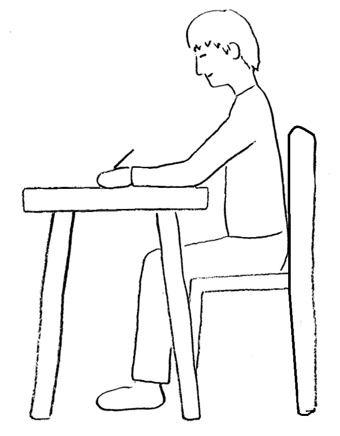 Istumisasend
