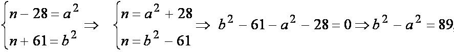 Matemaatika: võrrandisüsteem