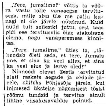 """Ühe Põhja-Võrumaa talupoja seletus fraasile """"Tere jumalime"""" (Eesti Sõna, 22. juuli 1943)"""