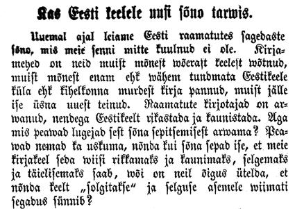Eesti Postimehe lisaleht, 2. juuni 1871