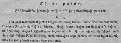 Liivimaa talurahvaseadus 1819, G. A. Oldekopi tõlge (1820); väljalõige