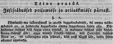 Liivimaa talurahvaseadus 1819, O. W. Masingu tõlge (1820); väljalõige