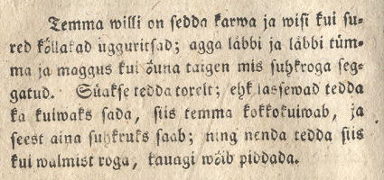 """Banaani kirjeldus O.W. Masingu """"Pühhapäwa Wahhe-luggemistes"""" (1818, lk 84)"""