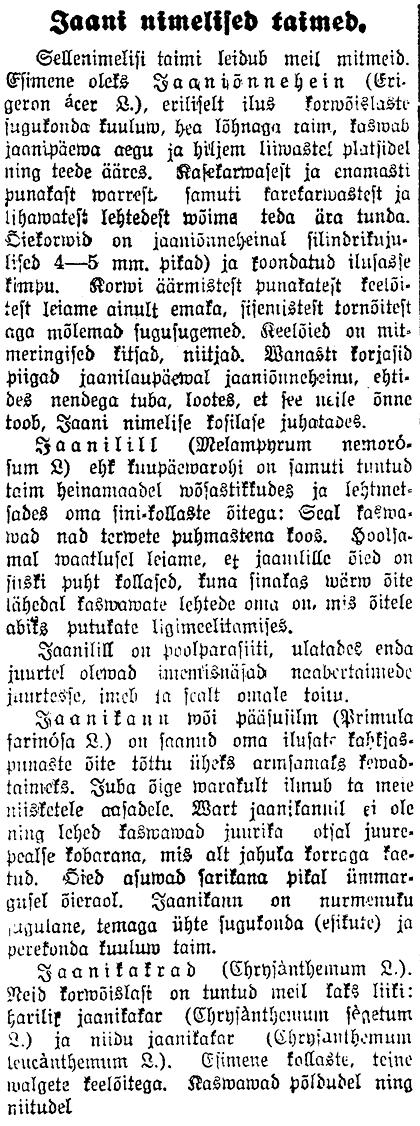 Postimees, 26. juuni 1927