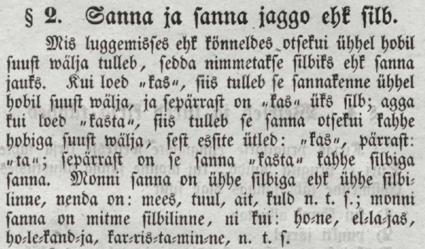 J. G. Schwartz, Lühhikenne öppetus öigest kirjotamissest. Tallina kele murde järrele ümber kirjotanud E. F. Lossius, Tartu, 1852; lk 10